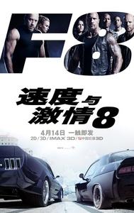 BD50-2D速度与激情8 狂野时速8/玩命关头8 (2017)带国配