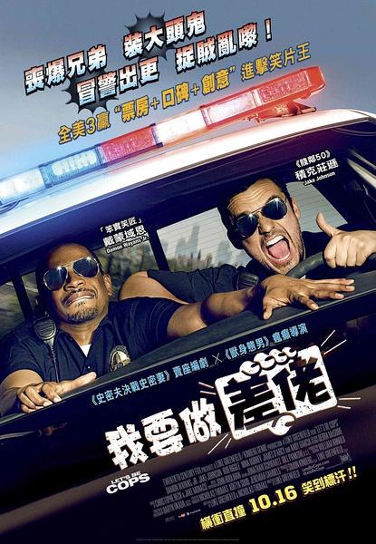 警察游戏 2014 BD50 蓝光碟片 蓝光电影碟